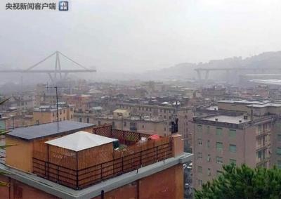 意大利热那亚一处高速公路桥梁坍塌已造成十余人遇难