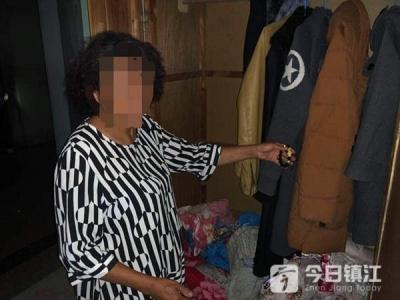 女子偷拿老人手链被刑拘 她原本是说媒的人……