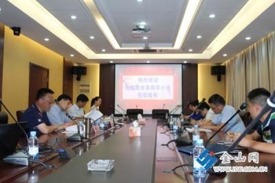 镇江开展殡葬领域突出问题专项整治行动检查工作