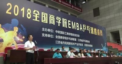 丹阳举办了一场乒乓球赛,北大、清华等名校都来人了