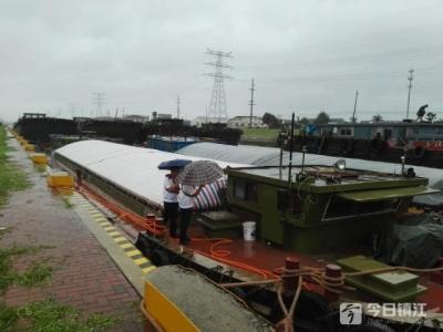 """丹阳海事处积极应对台风""""温比亚""""来袭"""