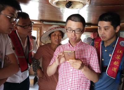 镇江航道部门新版水上ETC运行满月