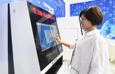 """互联网四大""""掌门""""齐聚重庆智博会 为人工智能未来把脉"""