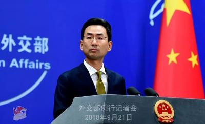 美国说要制裁中国人民解放军?呵呵……