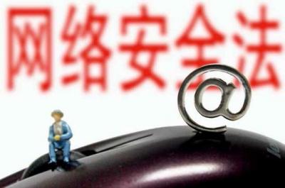 不强迫用户授权对隐私的收集!12家大数据企业发起个人信息保护倡议