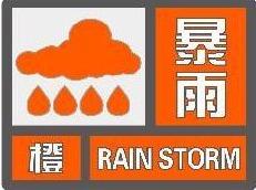 暴雨橙色预警!今天夜里至明天上午,南通及苏锡常将出现强降水