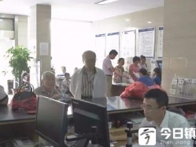 """丹阳简化小额存款遗产办理程序,方便群众""""最多跑一次"""""""