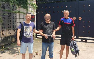 粤籍男子镇江酒驾撞翻老太后逃窜 四年后终落法网