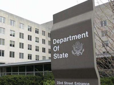 翻脸!美国宣布将关闭巴勒斯坦解放组织驻华盛顿办事处