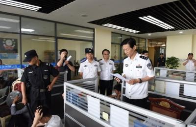 江苏警方全力打击保健品诈骗犯罪 一举抓获涉案嫌疑人638名