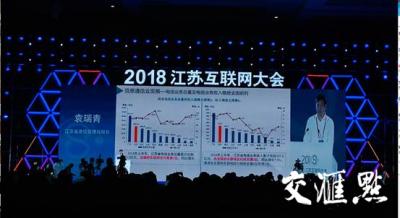 江苏手机上网资费降了六成,宽带家庭普及率高达113%