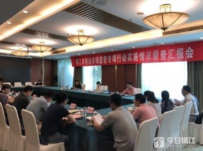 镇江网络市场监管专项行动开展月余 这个问题被点名最多