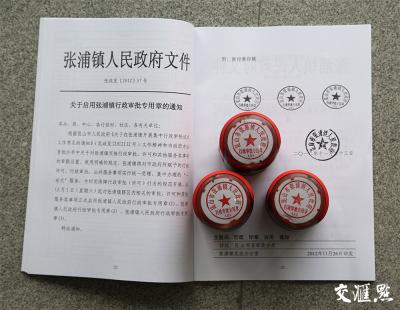 """改革方案获批!江苏29个""""强镇""""开始构建全新行政管理体制"""