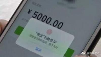 """无锡一男子微信转错账找""""客服""""又被骗3万元……"""