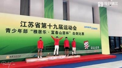 镇江代表团省运会多有斩获 13岁小将游泳摘得一金一银