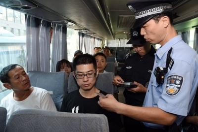 镇江站站前派出所开展客运站安全检查