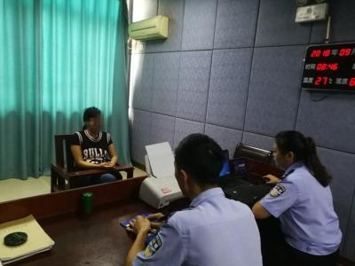印尼女子签证逾期逗留中国两年半,没想到在镇江栽了