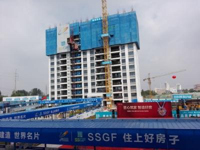 碧桂园SSGF:匠心筑家  智造好房 引领中国建筑业革命