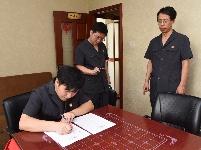 京口法院开展集中清房行动