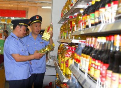 中秋国庆期间镇江市场价格秩序良好  共接到价格举报、投诉、咨询6件