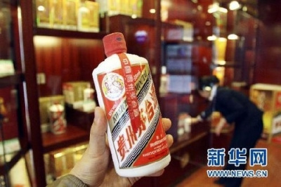 """加价近千元仍""""一瓶难求"""" 谁又在炒茅台?"""