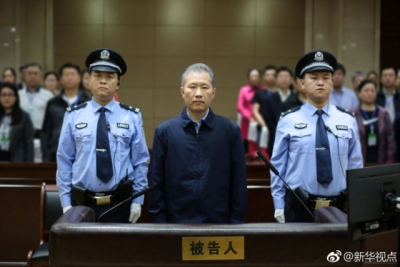 中国证监会原副主席姚刚受贿、内幕交易案一审宣判 姚刚获刑18年