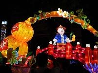 广州:花灯庆中秋