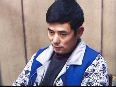 江西乐平冤案真凶方林崽涉故意杀人、强奸等罪二审维持死刑