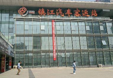 中秋假期探亲流、旅游流为主,镇江公路客运发送旅客18万