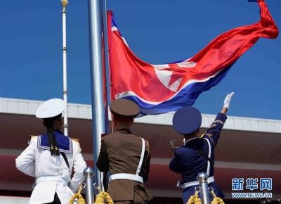 """朝鲜官员:美国制裁朝领导干部是""""挑衅行为"""""""