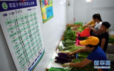 国家发改委回应蔬菜鸡蛋涨价:将逐步趋稳回落