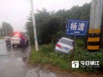 """""""太惊险了!"""" 雨天突遇前车左拐 轿车避让不及冲进绿化丛"""