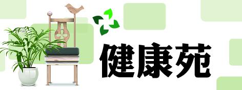 市四院眼科中心副主任医师徐恒告诉你,冬季如何预防青光眼