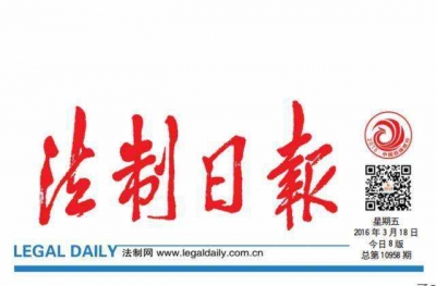 为啥有这个效果?广东江门:打掉涉黑组织猪肉每斤下降5元
