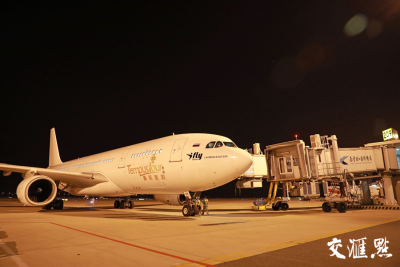 直飞莫斯科!南京禄口国际机场第八条远程洲际航线开通