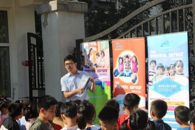 """""""远离缺陷产品伤害 守护儿童健康安全""""主题宣传教育活动走进幼儿园"""