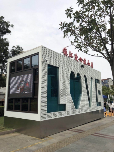 镇江首座新型移动献血屋启用  17名热心市民90分钟献血4900毫升