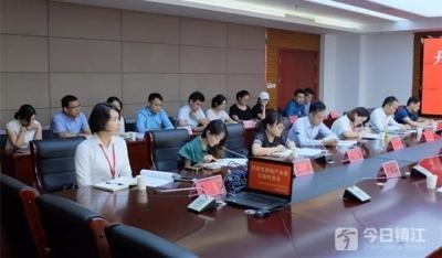 丹阳行政约谈17家房地产企业 遏制发布虚假违法广告行为