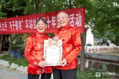 重温当年美好 丹阳开发区车站社区为金婚夫妇拍照留念