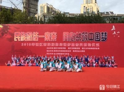 民族团结进步宣传月启动 镇江要突出这四个方面工作