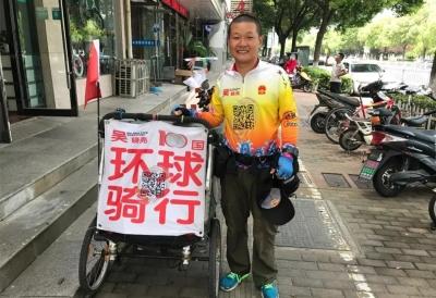 骑车环游世界,骑手吴晓亮今天到达丹阳