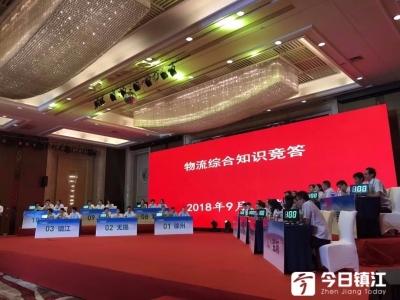 全省烟草商业系统技能竞赛在镇江举行
