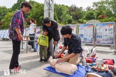 镇江三部门举办第二届应急救护技能竞赛