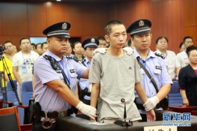 陕西米脂4·27故意杀人案凶手赵泽伟将于9月27日执行死刑