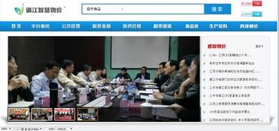 """助推法治宣传教育与高质量发展同频共振——镇江""""七五""""普法中期巡礼"""