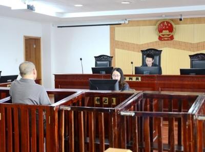 江苏恒顺镇江国贸公司原总经理张伟挪用公款、贪污案宣判:有期徒刑11年半