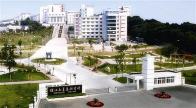 曾经的镇江职业大学