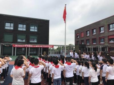 开学第一天从升旗仪式开始