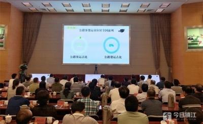 镇江收听收看全省道路交通安全电视电话会议