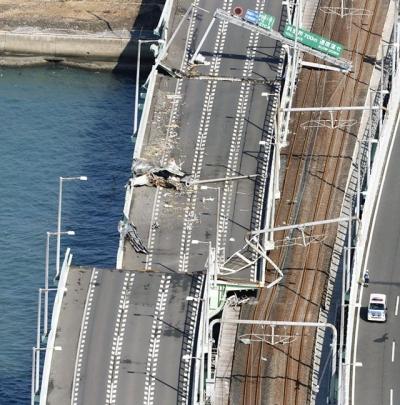 速度!滞留日本大阪关西国际机场的中国旅客全部撤离